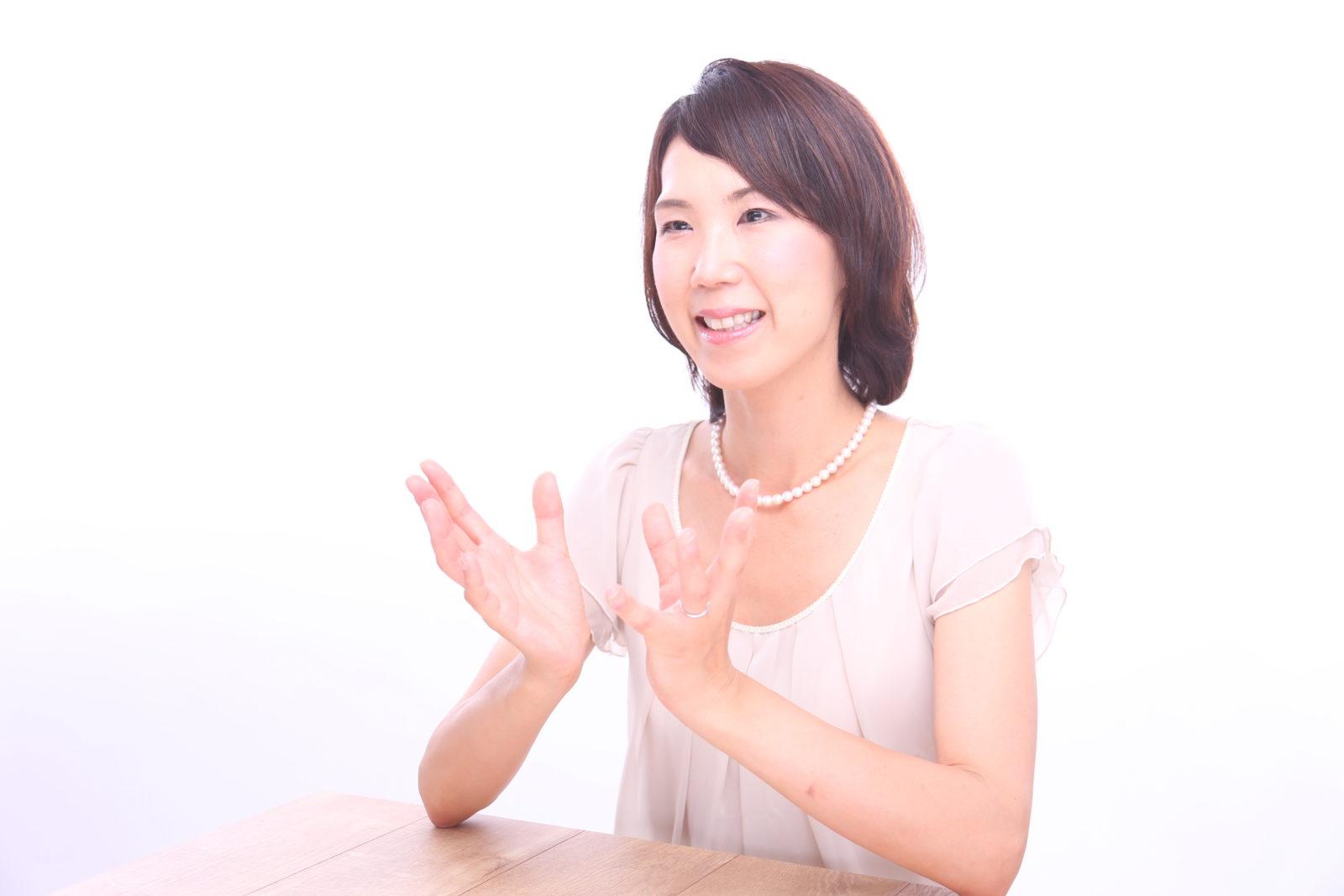行政書士 渡辺暁子